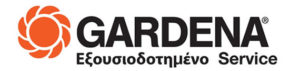 gardena-service