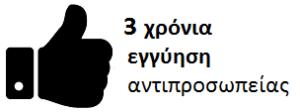 3yearsguar